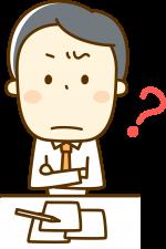 交通事故における病院や整形外科の保険金請求